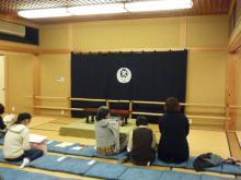 実相寺ステージ1