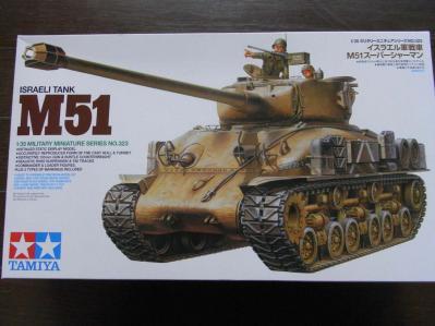 タミヤM51スーパーシャーマン
