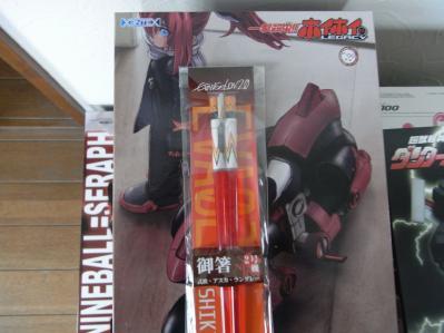 コトブキヤ2012福箱03
