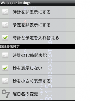 OVLY004_convert_20120303090644.png