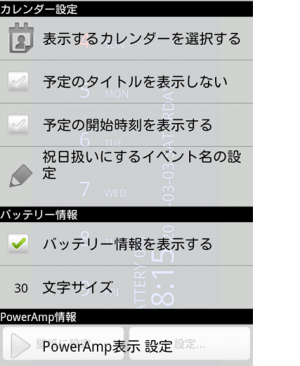 OVLY005_convert_20120303090709.png