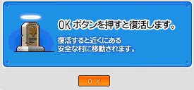 20080121-04.png