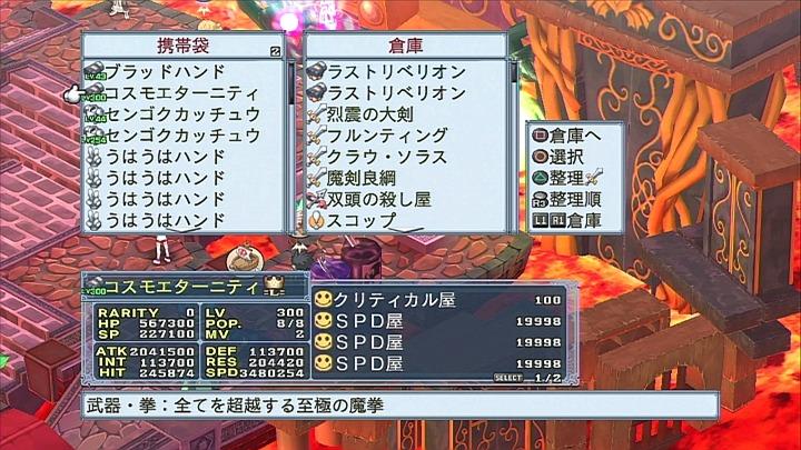 2011.04.23 最強拳