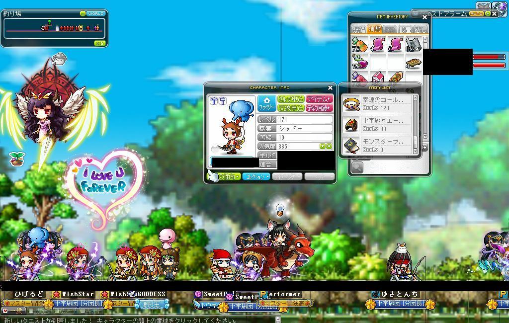 Maple110902_072318.jpg