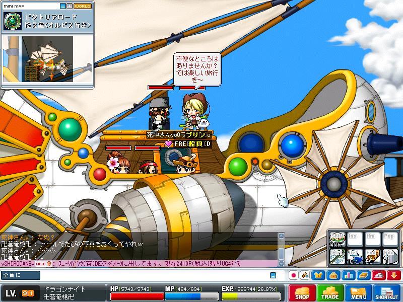 Maple0001_20071014091848.jpg