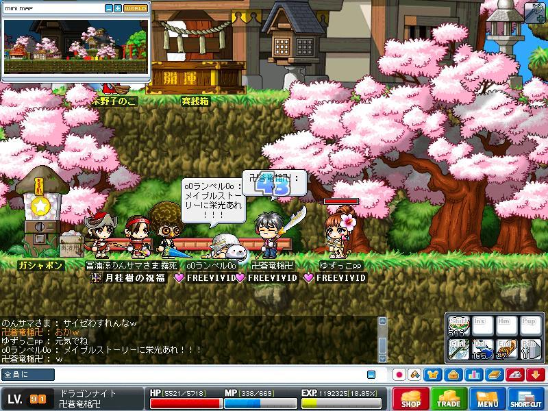 Maple0009_20071014092135.jpg