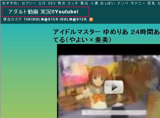 やよ動画2