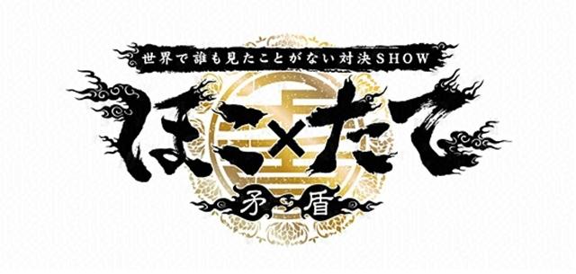 logo_R.jpg