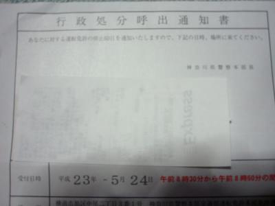 P5091022_convert_20110509184346.jpg