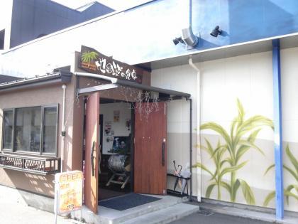 hoshi_no_shokutaku01