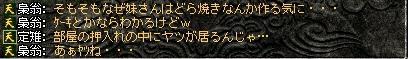 20070429160340.jpg