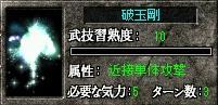 yari1-10
