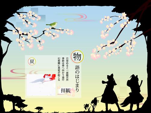 menu007CS2_20111202111246.jpg
