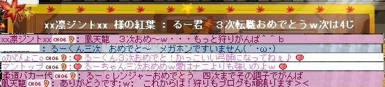 ru-kun.jpg