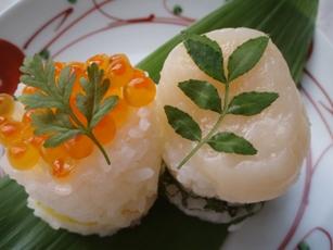 ひと口寿司