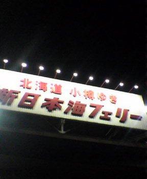 20070824233559