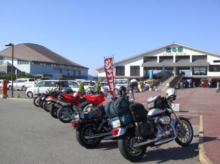 東和道の駅