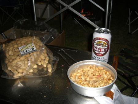 18:05ピーナッツ