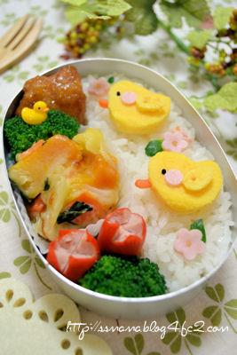 ヒヨコちゃんのお弁当