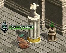 20070715144042.jpg