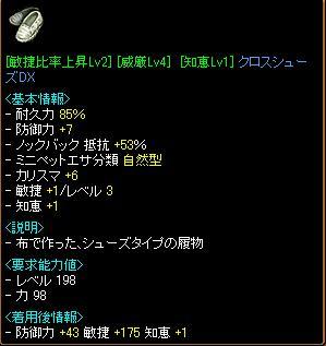 20071123001750.jpg