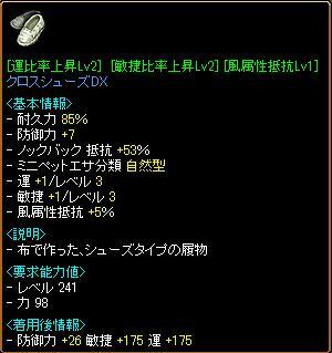 20071123002231.jpg