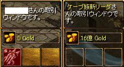 2008初売買