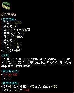DXU_01.jpg