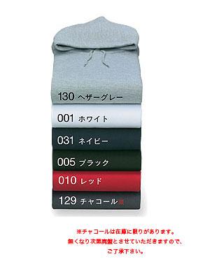 099-CHCOLOR.jpg