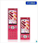 d705i_pink.jpg