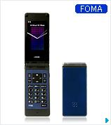 f705i_blue.jpg