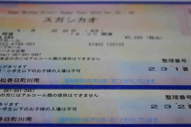 013_convert_20120302203600.jpg