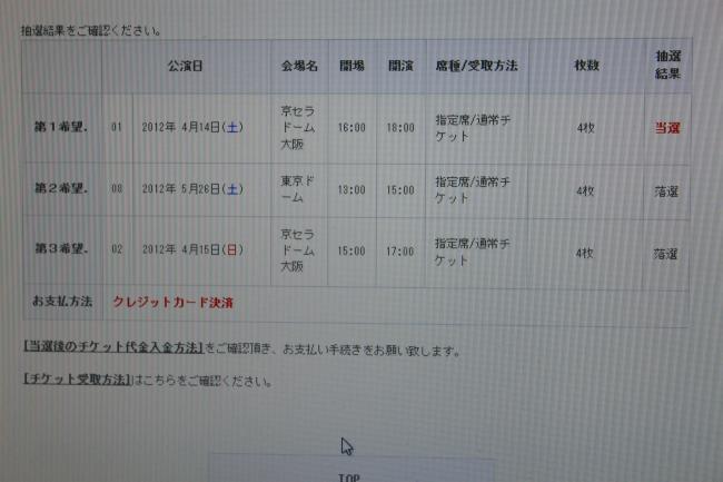 036_convert_20120302204153.jpg