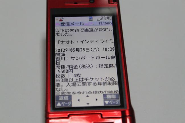 054_convert_20120302204557.jpg