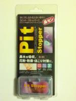 pit stopper