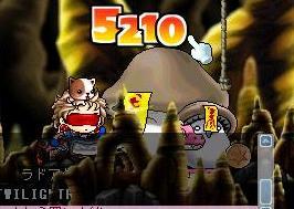 20071119174231.jpg