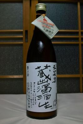SDIM3746.jpg
