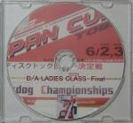 2006-2007ジャパンカップDVD(レディースFR)