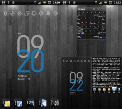 20110327_xperia_00.jpg