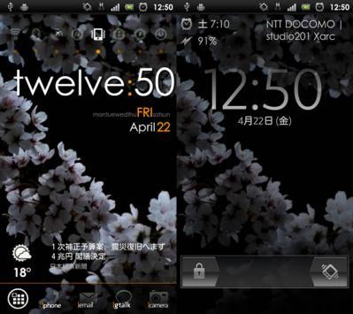 20110422_xarc_01.jpg