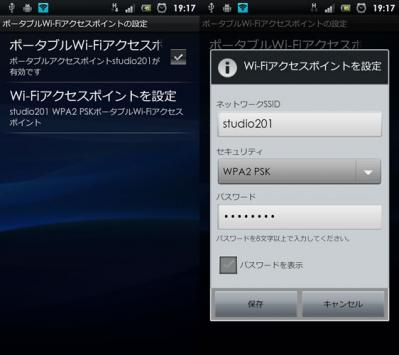 20110425_xarc_03.jpg