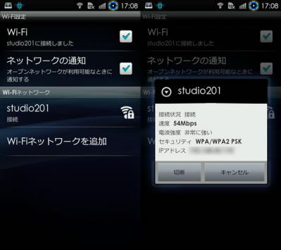 20110425_xarc_04.jpg