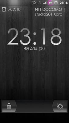20110427_xarc_02.jpg