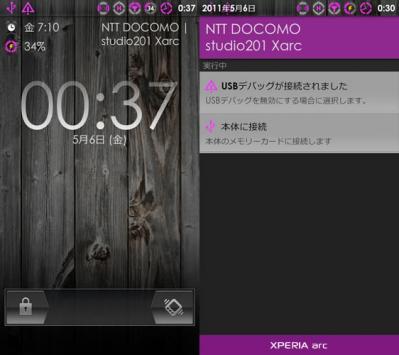 20110505_arc_02.jpg