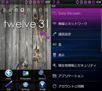 20110505_arc_03.jpg