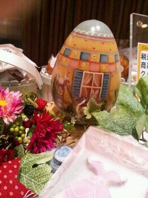 20120126ekikaru.jpg