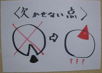 201222sugahara.jpg