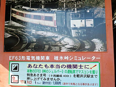 20111115-9.jpg