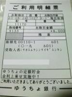SBSH87651.jpg