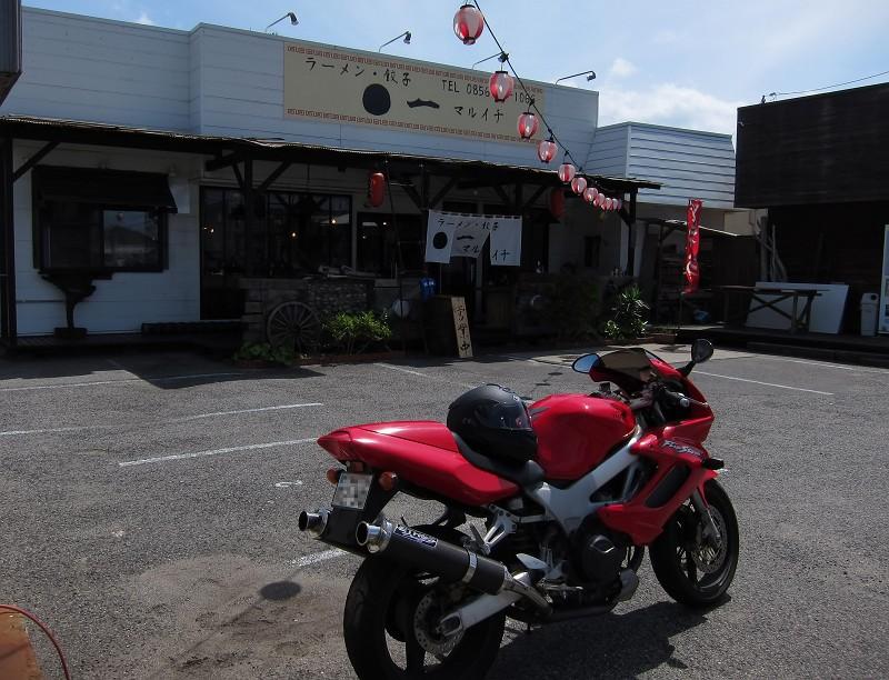 地元のラーメン屋